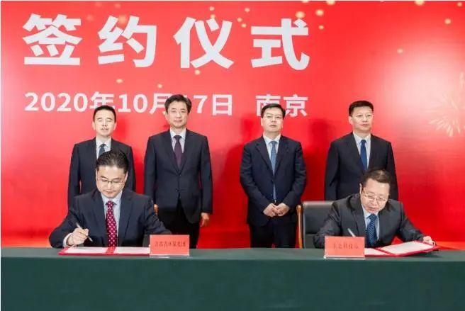 江苏省环保集团打造百亿级省级环保产业园