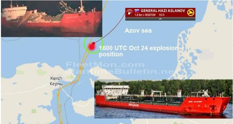 突发!俄罗斯一成品油轮在亚速海上起火爆炸,水域未出现油污!