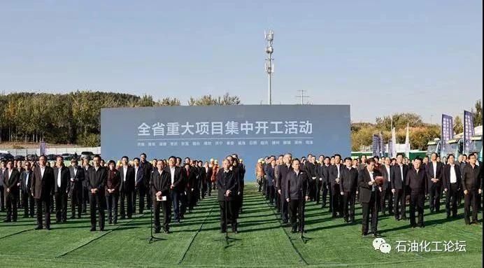 总投资1274亿 山东裕龙岛2000万吨炼化一体化项目开工