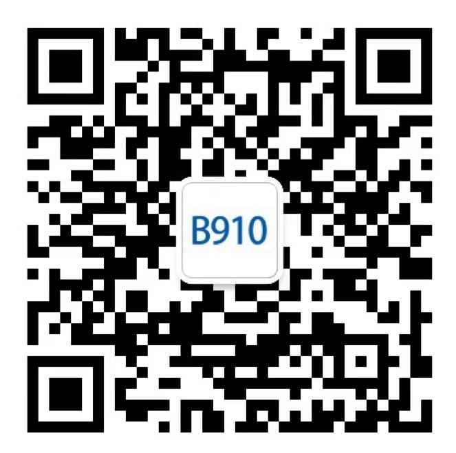祝化工同行们牛年吉祥:2021年关注化工行业,就来B910 !