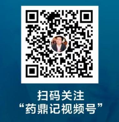 微信图片_20210222130608.png